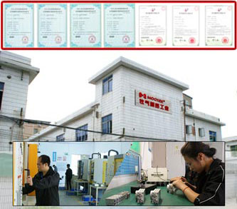 牧气精密:深圳工厂+专利证书